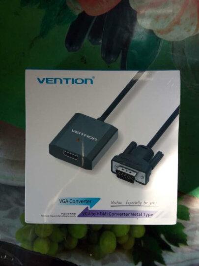 威迅(VENTION)VGA转HDMI转换线器带音频接口 高清视频转换线 笔记本电脑连接电视投影仪线 1米 黑 ACEBF 晒单图