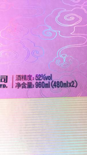 洋河蓝色经典 海之蓝 52度 礼盒装 480ml*2瓶白酒 口感绵柔浓香型 晒单图