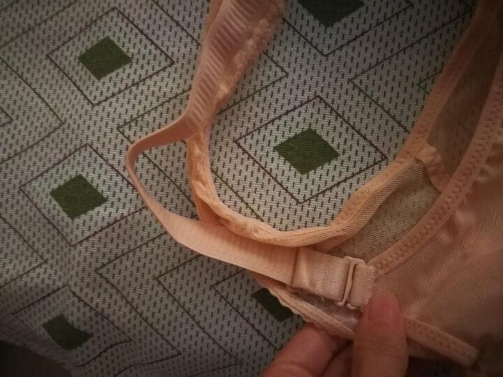 桑扶兰 全罩杯文胸 18年新款无钢圈薄款洞洞杯文胸 性感蕾丝刺绣拢调整型内衣 胸罩 WAS1804S 肤色WL 95C 晒单图