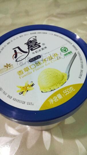八喜 酸奶冰淇淋 菠萝口味 550g*1桶 家庭装 桶装 晒单图