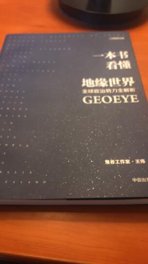 民国才女传奇:林徽因+张爱玲传(全2册) 晒单图