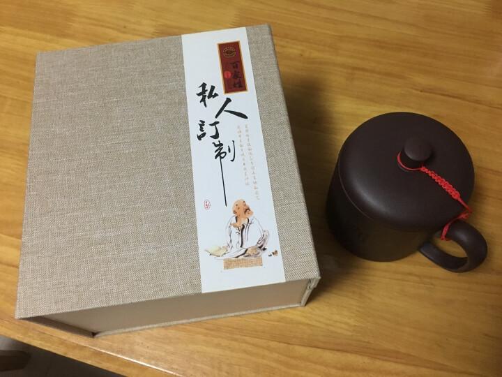 正喜百家姓 宜兴全手工紫砂杯泡茶杯 功夫茶杯茶具品茗杯非陶瓷个性定制礼品包装 晒单图