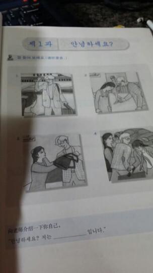 韩国庆熙大学韩国语经典教材系列:新标准韩国语(初级下)(附MP3光盘) 晒单图