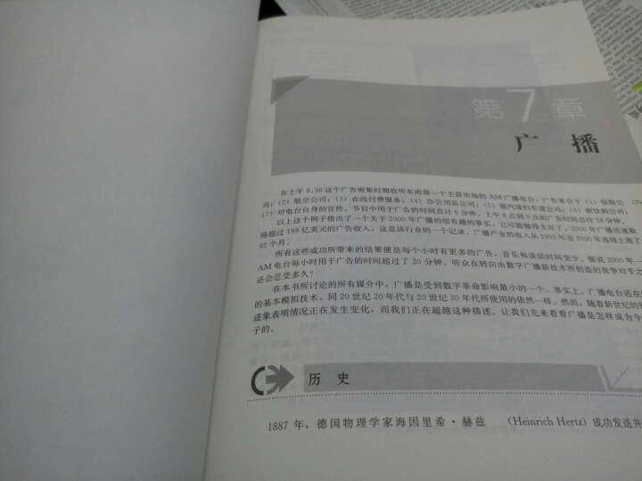 新闻与传播学译丛·国外经典教材系列·大众传播动力学:数字时代的媒介(第7版) 晒单图