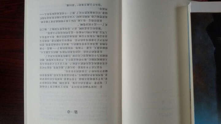世界文学名著典藏:童年·在人间·我的大学(全译本) 晒单图