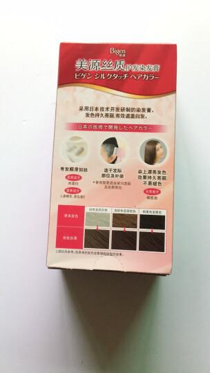 美源(Bigen)丝质护发染发膏5N(自然棕色)(美源染发膏染发霜女士专用持久不易掉色植物染发剂遮盖白发) 晒单图
