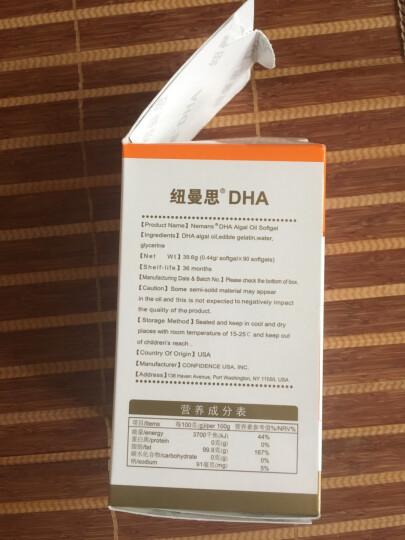 纽曼思(Nemans)藻油DHA软胶囊 儿童装 90粒(美国) 晒单图