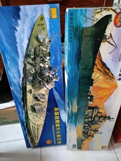 小号手拼装军舰仿真模型拼装1/350 战舰世界军舰船模俾斯麦号战列舰提尔皮茨密苏里模型船 80606威尔士亲王 晒单图