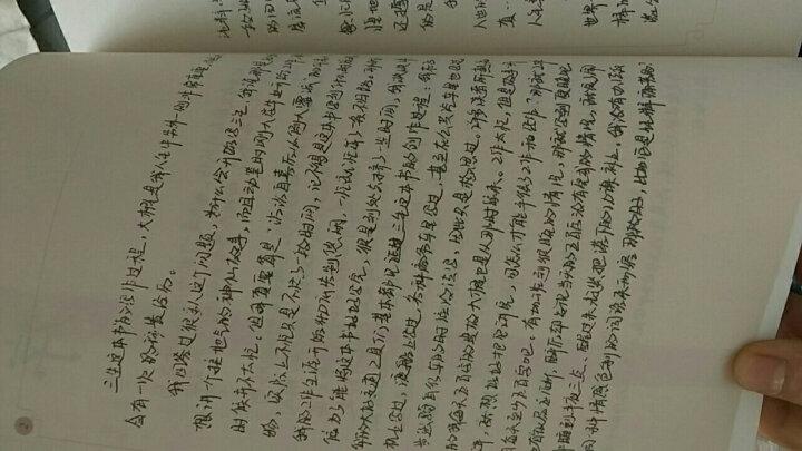 三生三世枕上书·终篇 晒单图