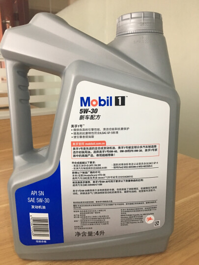 美孚 (Mobil)机油 汽车润滑油 发动机油 全合成机油 银美5W-30 SN 1L 晒单图