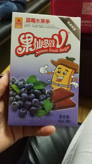 果仙多维V 水果原浆 美味 果胶 辅食 零食 水果条42g 牛奶香蕉味 晒单图