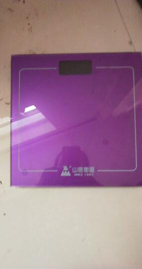山鹰 SYE-903H-J 电子称体重秤家用人体秤电子秤礼品秤 (华贵紫) 晒单图