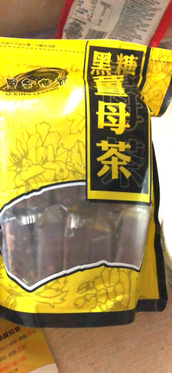 黑金传奇 黑糖姜茶 台湾进口黑糖姜母茶 红枣桂圆红糖姜茶大姨妈 黑糖姜茶四合一 晒单图