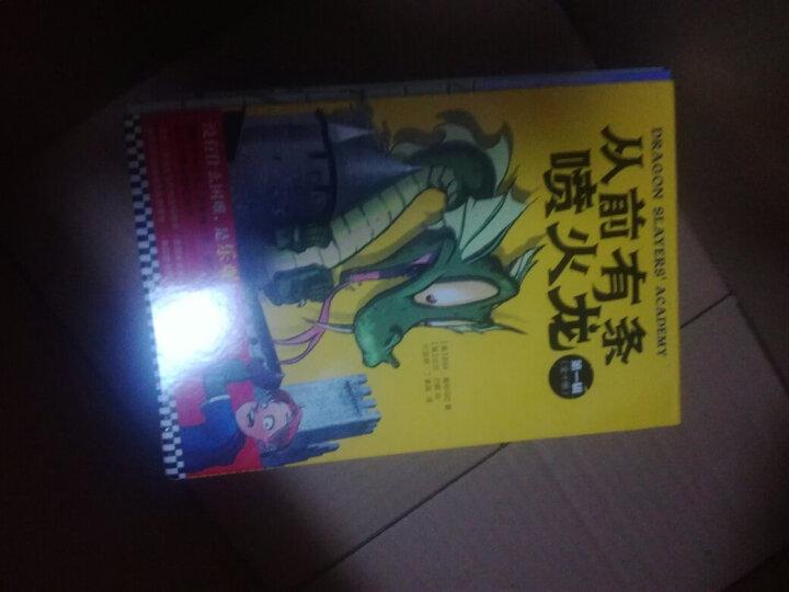 最具想象力的中国童话:时间是挤出来的(美绘注音版) 晒单图
