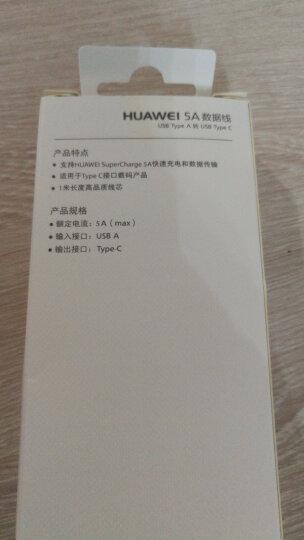 华为 HUAWEI Mate10扩展坞 晒单图