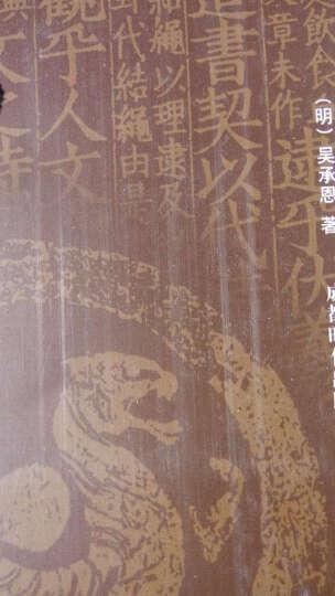 正版西游记原著 原版足本珍藏版100回全本无删减精装吴承恩原著中国四大名著白话文完整版 晒单图