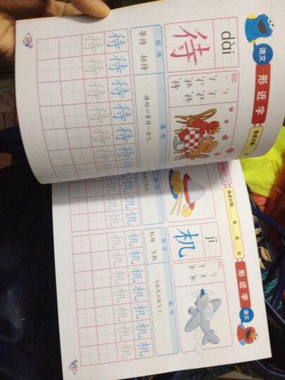 芝麻街学前趣味描红:汉字提高篇 晒单图