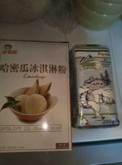 惠昇好妈妈 好妈妈硬冰淇淋粉 台湾进口 软雪糕冰糕粉 冰激凌 烘焙原料100g 哈密瓜味 晒单图
