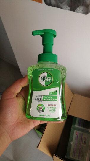 净安(Cleafe)洗衣机槽清洗剂300g/盒滚筒波轮洗衣机清洁剂 晒单图