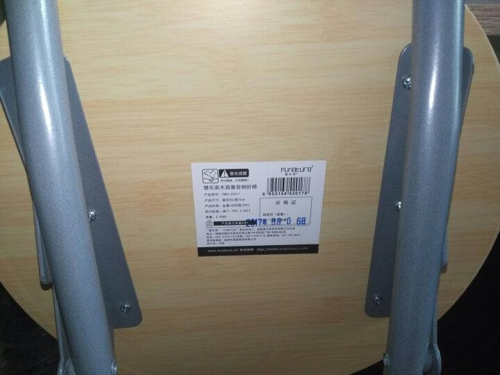 慧乐家 休闲椅 木面靠背钢折椅 简约时尚折叠椅 木纹色 22017 晒单图
