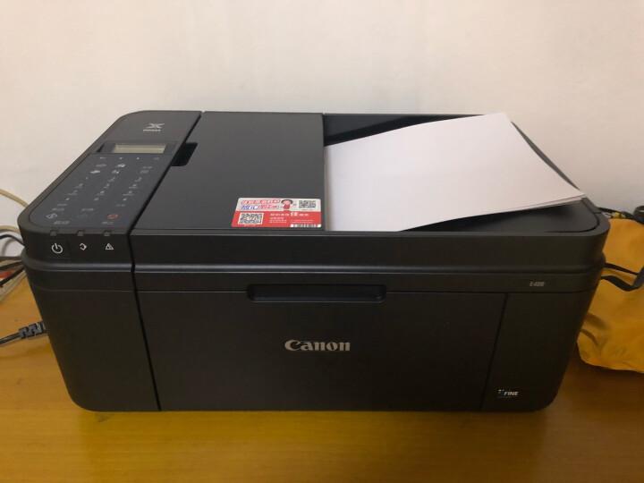 佳能(Canon)E488升级版E4280无线家用彩色喷墨照片打印机一体机复印扫描传真机 官方标配 晒单图