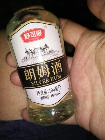 【包邮】舒可曼朗姆酒100ml 烘焙原料 金 白朗姆酒 芝士蛋糕提拉米苏推荐食材 白朗姆酒 晒单图