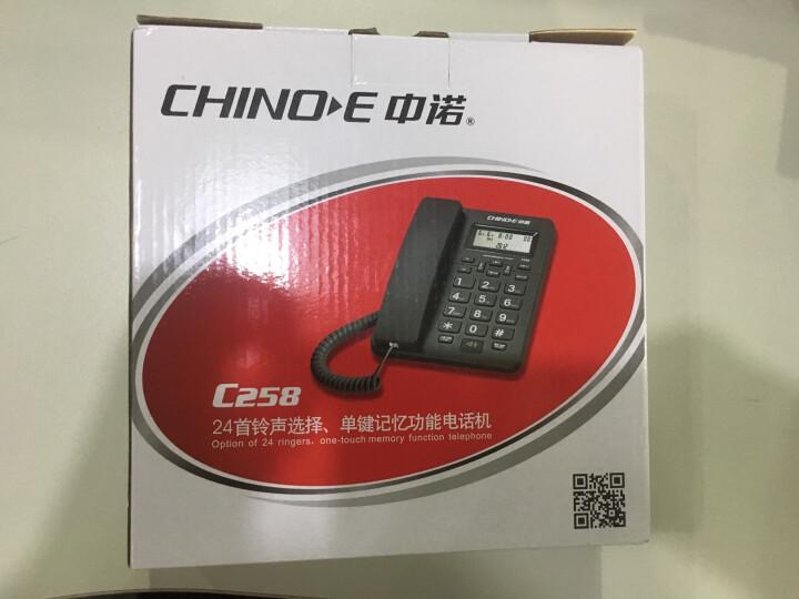 中诺(CHINO-E)C258  一键拨号免电池家用电话机座机电话办公固定电话机来电显示有线坐机固话机  白色 晒单图