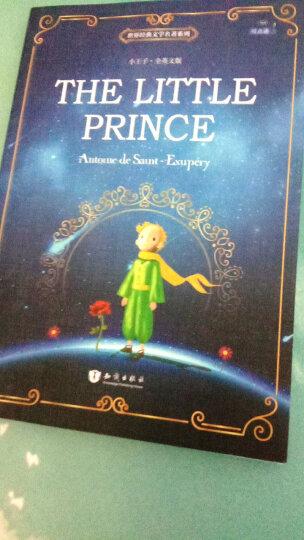 小王子+老人与海+动物庄园 全英文原版经典名著系列读物(套装共3册) 晒单图