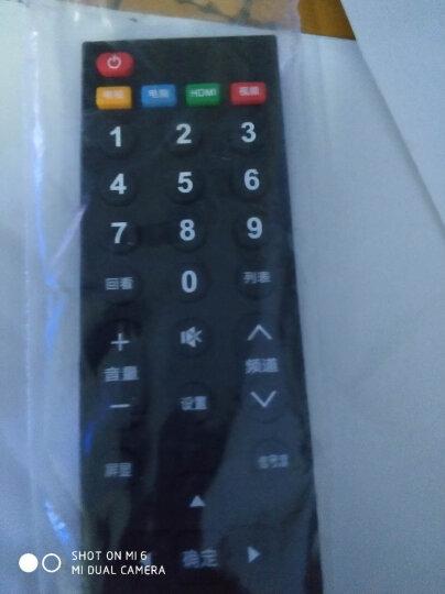 嘉沛 TV-T908A 适用TCL液晶 3D 云电视机遥控器 RC260JC12 RC260JC13 RC260JC14 黑色 晒单图