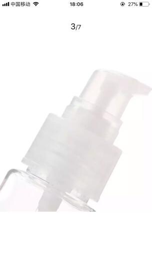 美肤语压瓶空瓶2个装30ml(MF3072)喷瓶压瓶分装瓶化妆瓶洗发水沐浴液乳液旅行套装 晒单图