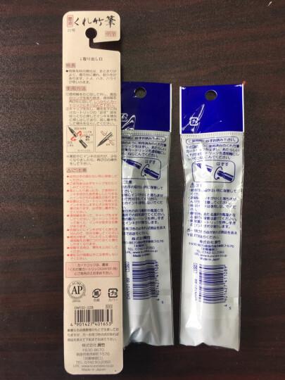 【进口墨笔】日本吴竹进口抄经小楷毛笔 科学灌水便携墨笔自来水笔 写经自来水笔签字笔 黑色中太字 晒单图