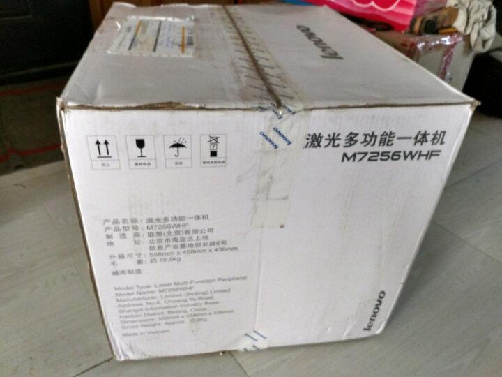 联想(Lenovo)M7405d M7206w7216nw激光打印机 多功能一体机打印复印扫描一体机 联想LT201原装粉盒721672067256 晒单图