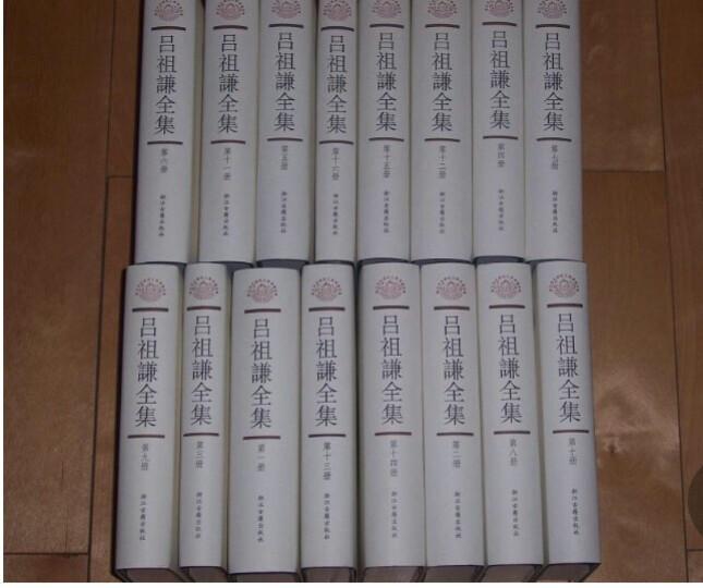 中华学术文库·中国的早期近代经济:1820年代华亭-娄县地区GDP研究 晒单图