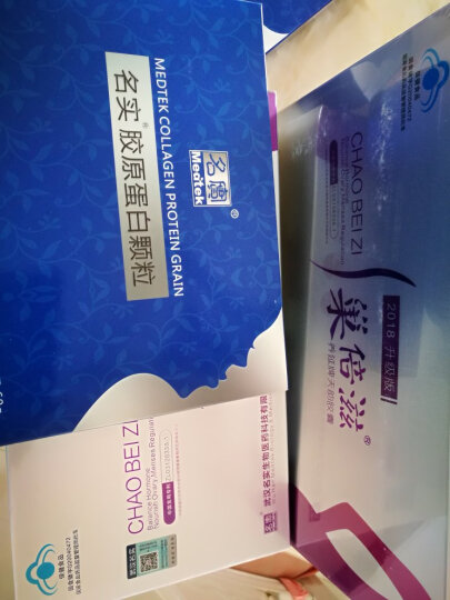 名实 巢倍滋养延天韵胶囊120粒大豆异黄酮延缓衰老更年期卵巢早衰保健品卵巢保养产品 一个周期2盒(2个月用量) 晒单图