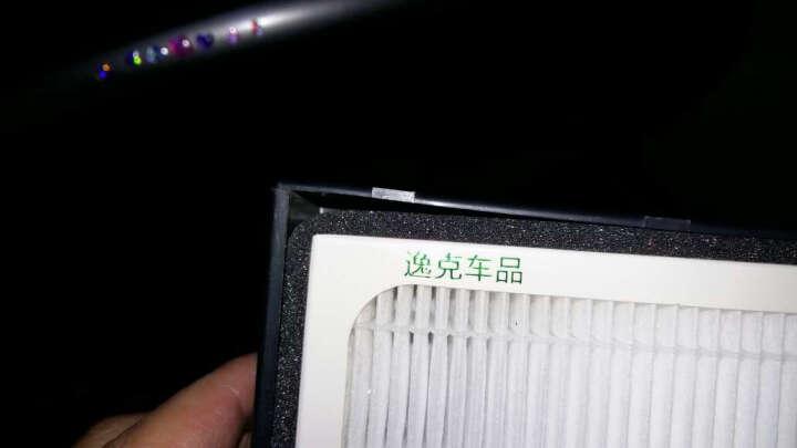 逸克 双效防雾霾PM2.5 汽车空调滤芯 空调滤清器大众/丰田/现代本田 HEPA+活性炭 大众夏朗/尚酷/EOS/新甲壳虫 晒单图
