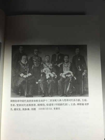 顾维钧回忆录(套装全13册) 晒单图
