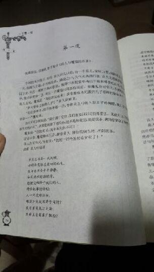 一千零一夜(足译本)(套装共8册) 晒单图