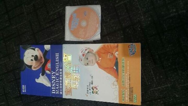 宝宝的异想世界:宝宝最益智的歌曲(10CD) 晒单图