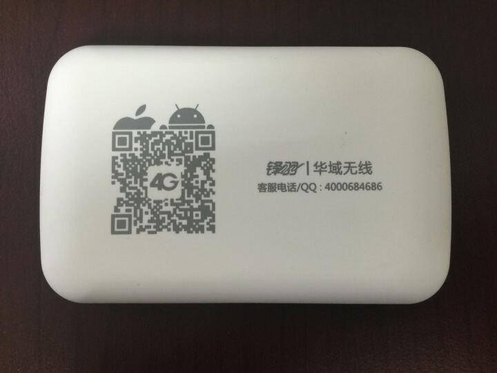 锋羽L529C 4G无线路由器三网通3G车载随身wifi 电信移动联通上网卡托附流量 路由器+电信24G流量卡套餐 三网4G版非彩屏+电信24G流量 晒单图