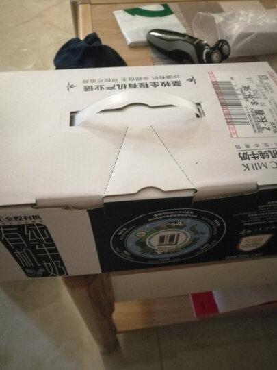 圣牧 全程有机全脂纯牛奶 实惠装 200ml*24盒/箱 晒单图