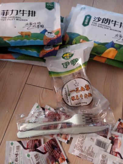 伊赛 烧烤食材火锅丸子 撒尿牛肉丸240g/袋 生鲜清真食品 谷饲 晒单图