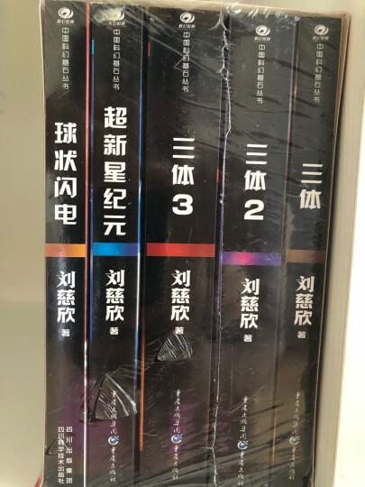 中华人民共和国安全生产法(2014年最新修订附草案说明)   晒单图