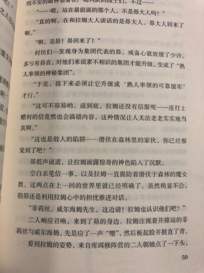 正版 Re:从零开始的异世界生活4 天闻角川 长月达平作品 日本青春文学 晒单图