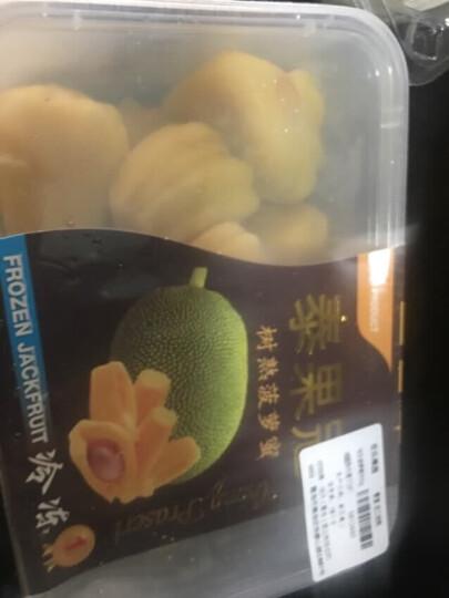 泰国 进口树熟冷冻菠萝蜜 1盒装 约500g 晒单图