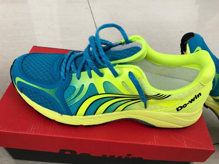 多威(Do-win) 竞速马拉松跑鞋春季男专业跑步鞋男女款运动鞋MR9116 荧光黄/红MR9116B 44 晒单图