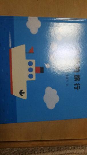 小船的旅行 蒲蒲兰绘本 晒单图