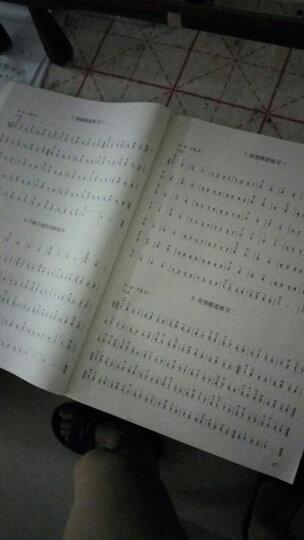 二胡基础教程赵寒阳自学入门书籍初学者练习曲谱书籍教材 晒单图
