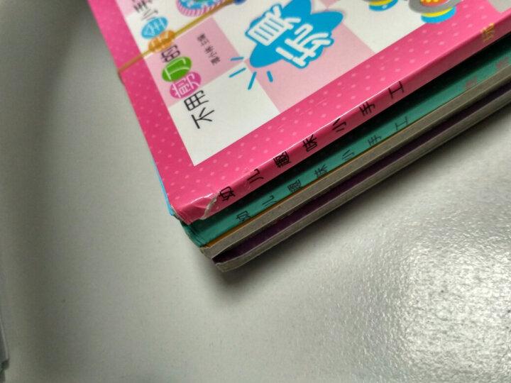 幼儿趣味小手工书剪纸折纸大全全套6册 不用剪刀的安全DIY立体手工制作书 正版 晒单图