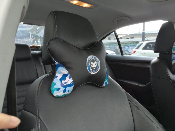 拽猫(ZhuaiMao) 汽车头枕 颈枕 车载车用护颈枕靠垫 汽车用品办公座椅枕头腰靠枕 蓝迷彩头枕 晒单图