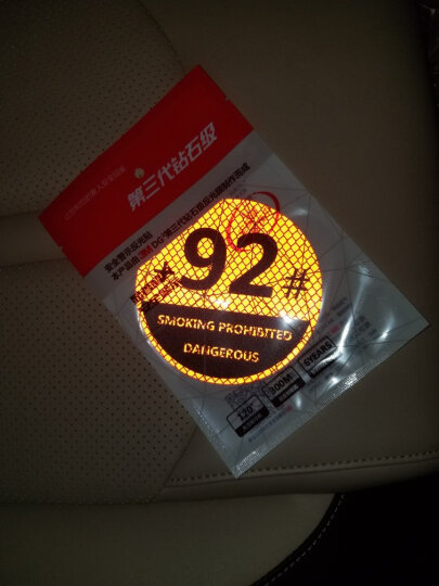 3M反光汽车加油贴纸 92 95 98号 柴油 油箱盖贴 创意个性车身装饰划痕遮挡贴膜 【92 方】荧光橙 晒单图